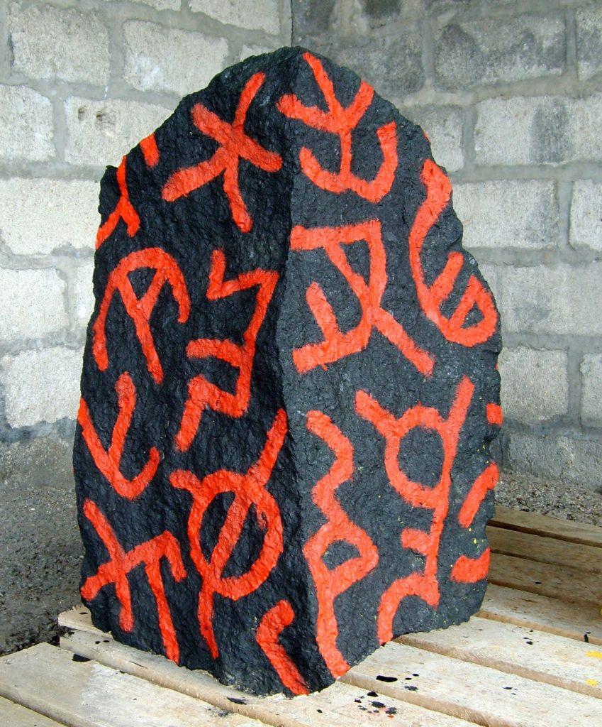 pierre 3 page artiste jean yves andre exposition espace art comoedia brest finistere bretagne culture tourisme
