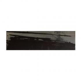 équilibre-2-Catherine-Aerts-Wattiez-peinture-comœdia-brest-exposition-vente-galerie-finistère-bretagne